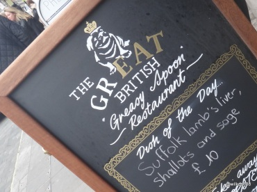 "GrEAT British - ""Greasy Spoon Restaurant"""