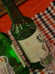 KERB Winter Party - Kimchi Cult, Shochu for £1 a shot