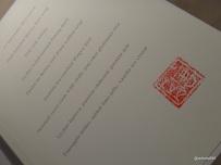 HKK - Stamped menu