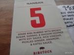 Ribstock 2013 - Nanban spare ribs