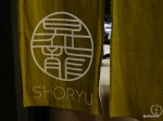Shoryu Soho Launch Party - The shoryu logo