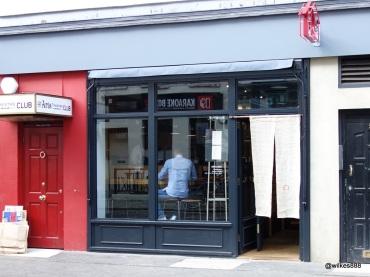 Koya Bar - 50 Frith Street