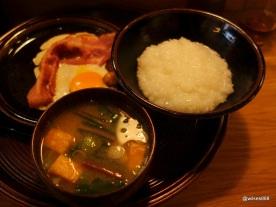 """Koya Bar - """"English Breakfast + Okayu"""""""