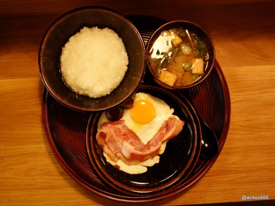 Koya Bar - English Breakfast + Okayu (Served as a smile)