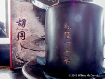Hutong - Awesome teapots